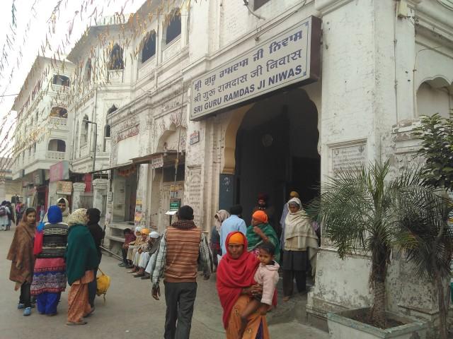 Sri Guru Ramdas Ji Niwas