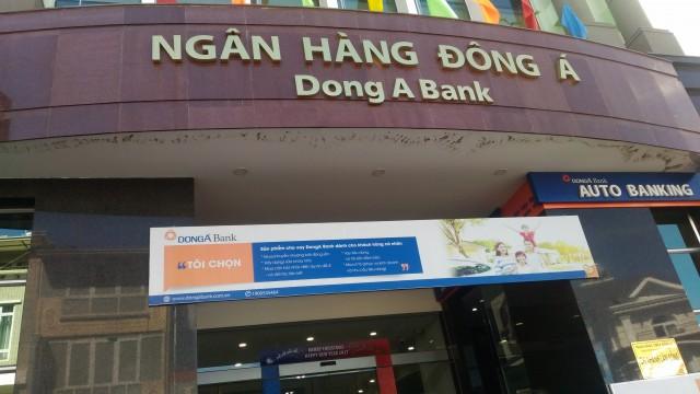 DongaBank (там менял $ на донги)
