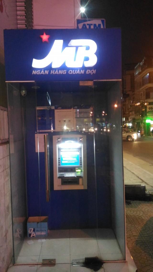 Нежадный банкомат