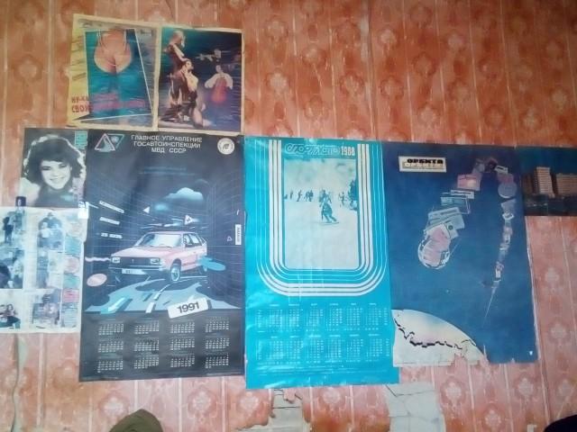 ночуем среди советских календарей )