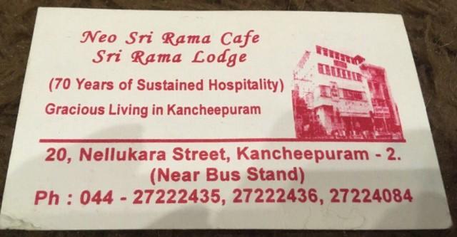 Дешёвое жильё в Канчипураме