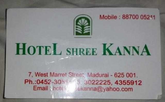 Неплохой отельчик в Мадураи