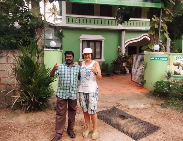Я с Радживом