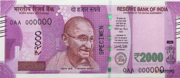 GoaBay Индия Рупии
