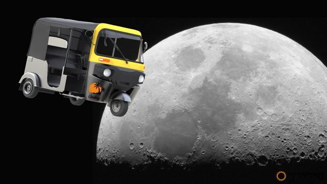 GoaBay Индия Космос