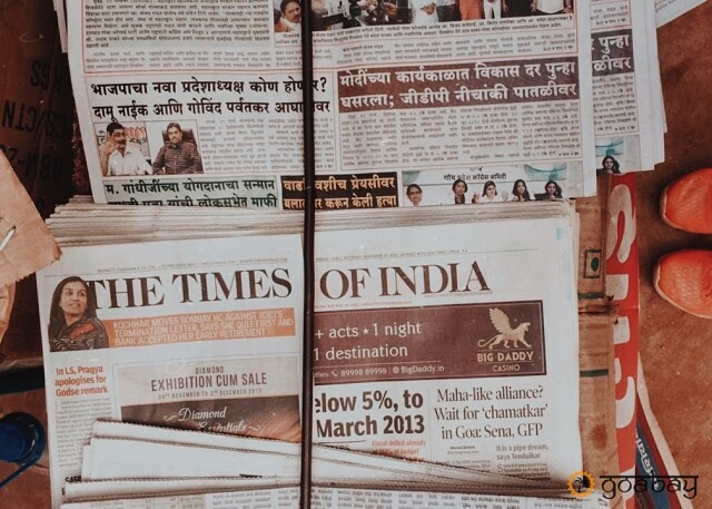 GoaBay Индия Газеты