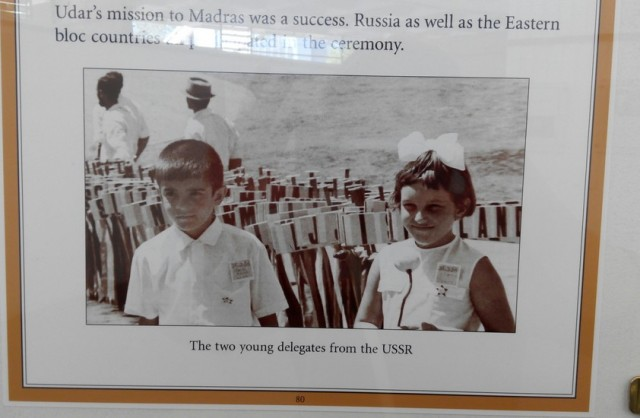 представители СССР