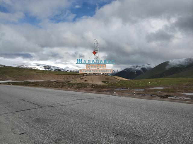 Перевал Джалабад