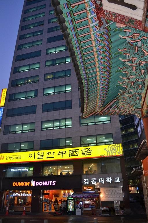 Контрасты Сеула
