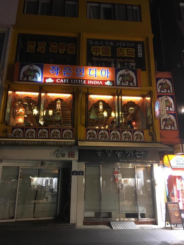 Маленькая Индия в старом центре Сеула, на Инсадонге