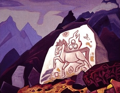 Рерих Н.К.: Белый камень – Знак Чинтамани или Конь счастья. 1933. Музей Н.К.Рериха, Нью-Йорк