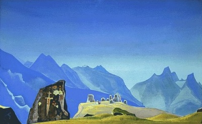 Рерих Николай: Меч Гэсэра. 1932. Третьяковская галерея, Москва