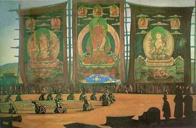 Рерих Николай: Монгольский Цам (Религиозная церемония). 1928.