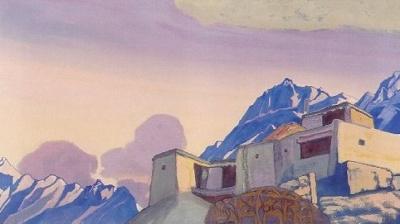 Рерих Николай: Ом Мани Падме Хум. 1932. Государственный художественный музей, Рига, Латвия