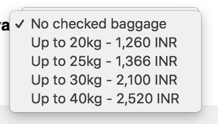Или отдельно только багаж