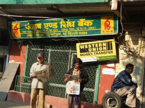 Утро в Дели