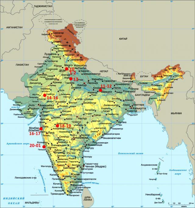 Маршрут по Индии 2018