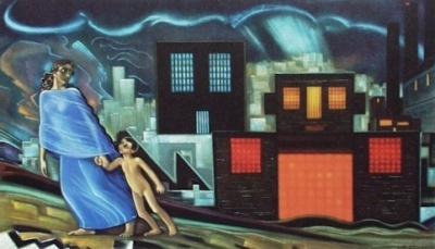 Святослав Рерих: Мы сами строим свои тюрьмы. 1967. Государственный музей Востока, Москва (временно)