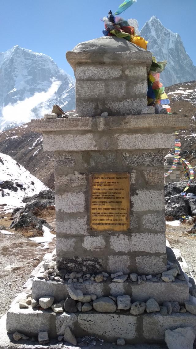 Немного выше Дуглы место с многочисленными мемориалами погибшим восходителям.