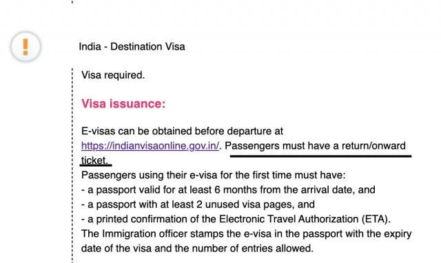 Требования для посещения Индии