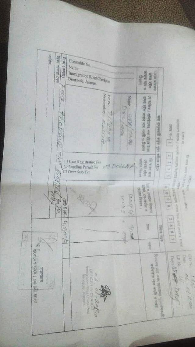 Чек об оплате визы Бангладеш (50 $)