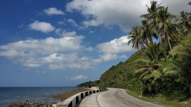 Дорога в Анду