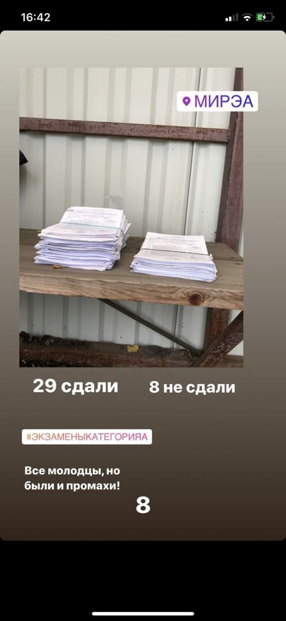 повод гордиться)