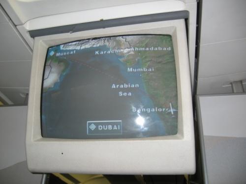 Бангалор- Дубаи
