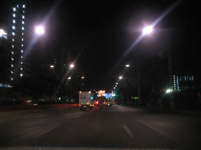 Смутная дорога обратно в Эропорт