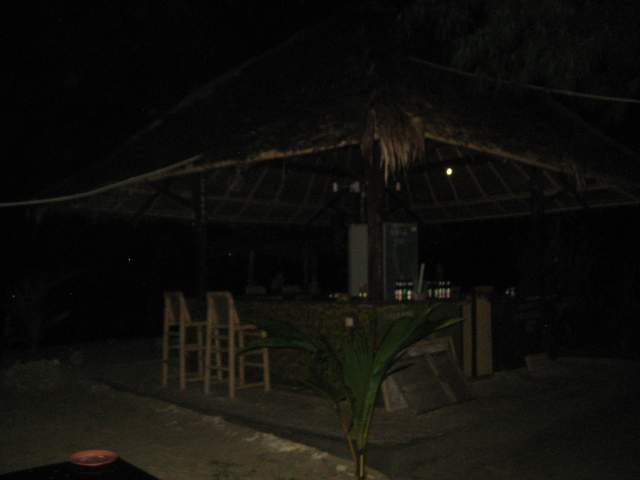 Закрытая на ночь Бунга
