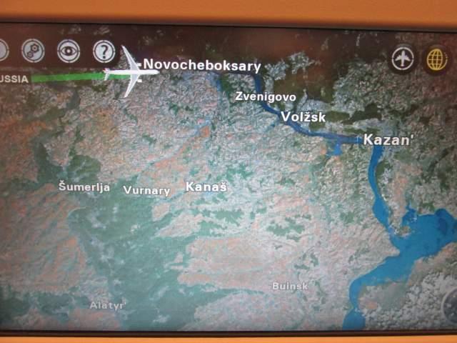 ...и река Алатырь...
