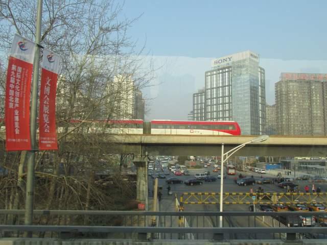 Пекин за окном. Пригороды и метро. А ничего так!