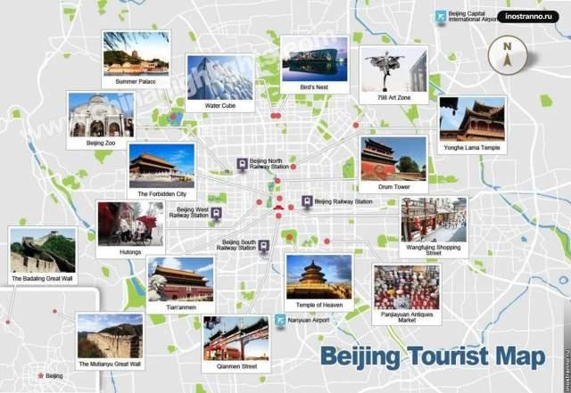 Карта Пекина №2