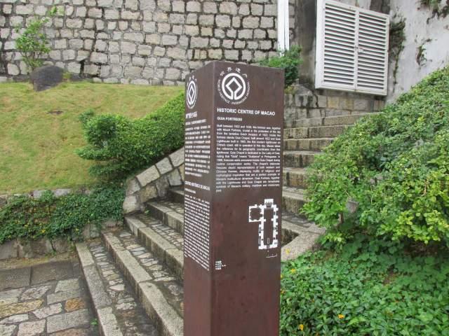 Исторический Центр Макао