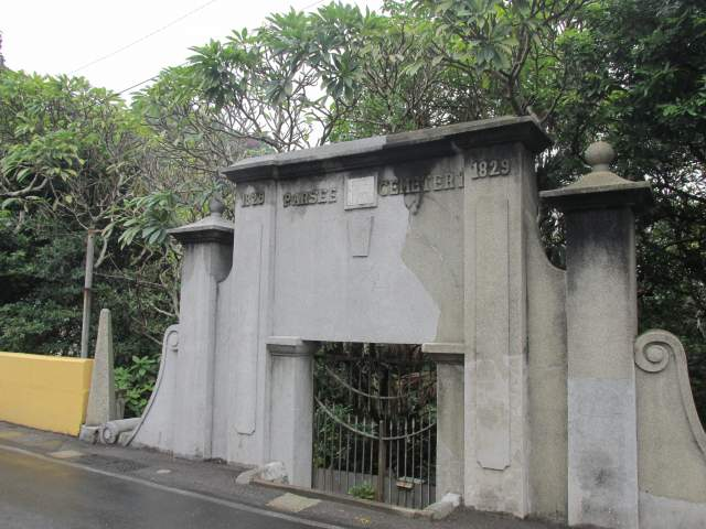 Парсское (зороастрийское) кладбище, занятно...