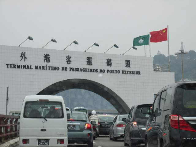 Флаги Китая и Макао над воротами Терминала