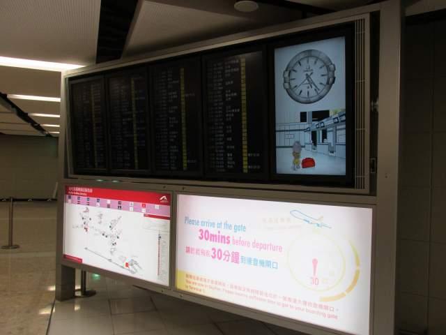 Расписание в Аэропорту Гонконг