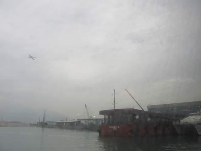 Паромный причал в Аэропорту Гонконг