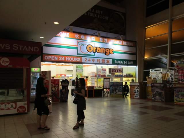 Но сначала закупимся продуктами - уже ночь, и едва ли что в городе будет открыто