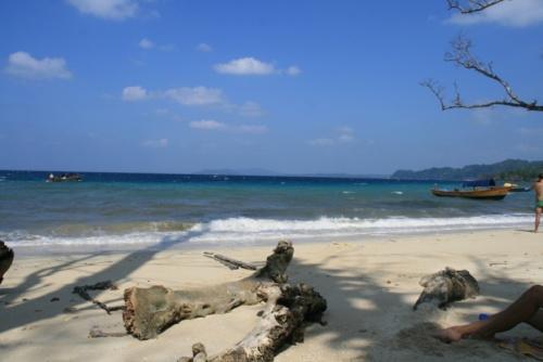Провалившийся пляж