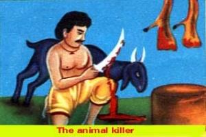 убийцы животных