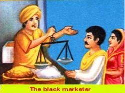 the black marketer