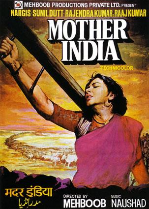 мать индия