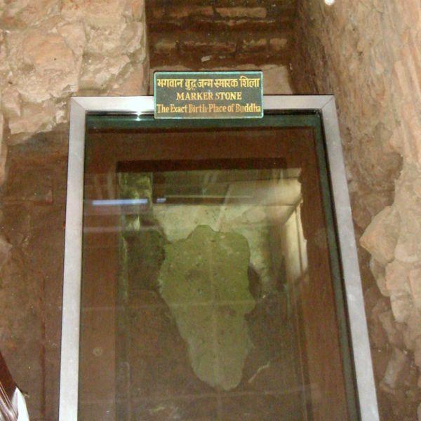 Место рождения Будды