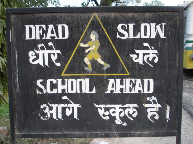 - перед школой мрите мееедленно!