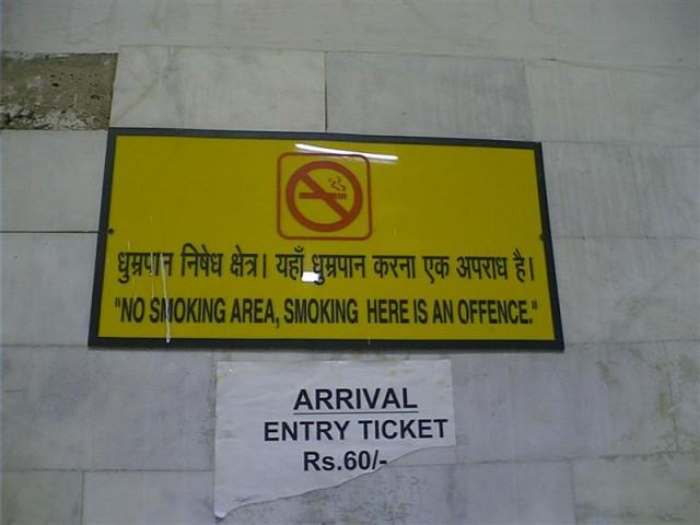 - в индийских аэропортах ваще не подымишь...