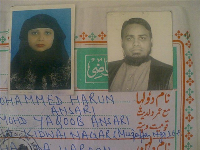 - Брачный сертификат, оформленный в Пакистане
