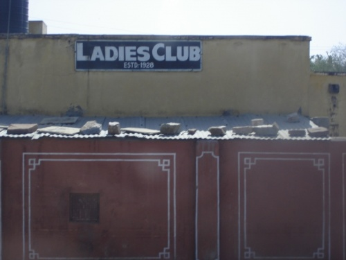 дамы, добро пожаловать в клуб