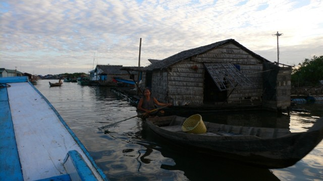 Плавающая деревня