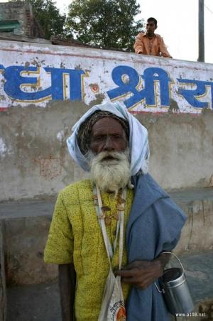 Садху, Радха-кунда